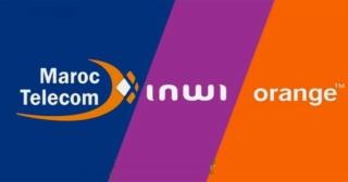 شركات الاتصالات : الانترنيت بالمجان بصفة مؤقتة إلى جميع المواقع والمنصات المتعلقة بالتعليم أو التكوين عن بعد Ao_aoa13