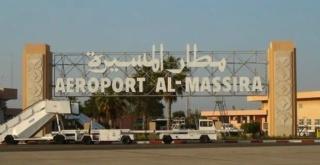 شركة لتدبير و تسيير خدمات و حركة المسافرين بمطار أكادير المسيرة الدولي توظيف 08 مناصب Ao_aoc12