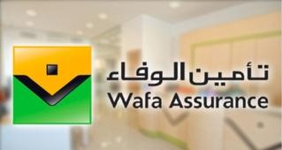 شركة مغربية للتأمين - تأمين الوفاء اعلان عن توظيف في عدة مناصب بعدة مدن Ao_aoo14