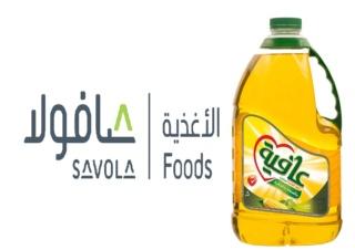 شركة مجموعة صافولا أكبر شركات الصناعات الغذائية وظائف في عدة تخصصات و مناصب Ao_aya11
