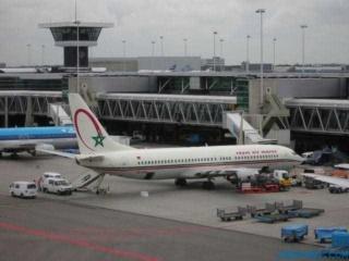 شركة دولية لتدبير حركة المسافرين بالمطارات توظيف 32 منصب بمطار محمد الخامس بالدارالبيضاء Ao_cia10