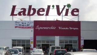شركة اسواق لابلفي Label'Vie توظيف في عدة مناصب و تخصصات Ao_ia_10