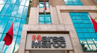 شركة استغلال الموانئ - مرسى ماروك : مباريات توظيف 05 مناصب في عدة تخصصات آخر أجل 28 مارس 2020 Ao_oaa16