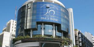 شركة OGS فرع البنك المغربي للتجارة الخارجية لإفريقيا اعلان جديد لتوظيف في عدة تخصصات Ao_ogs10