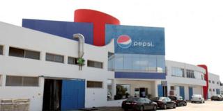 شركة بيبسي المغرب VBM PEPSI تعلن عن توظيف في عدة مناصب بعدة مدن بالمملكة Ao_ooo10