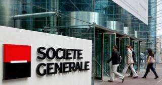 شركة SOGECONTACT فرع بنك الشركة العامة توظيف 15 منصب بعقد عمل دائم  Ao_sog10