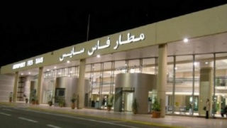 شركة اجنبية لتدبير و تسيير المطارات بالمغرب توظيف 35 منصب ابتدءا من البكالوريا بمطار فاس سايس Ao_yao12