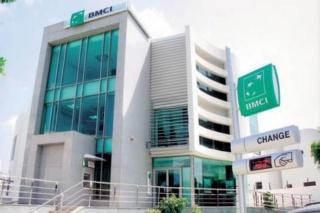 البنك المغربي للتجارة والصناعة اعلان عن توظيف اطر مجازة و عليا بعدة مدن  Aoaa_a10