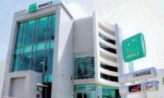 البنك المغربي للتجارة و الصناعة اعلانات توظيف جديدة في عدة تخصصات و مناصب بعدة مدن Aoaa_a14