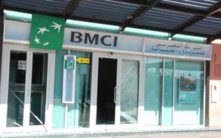 البنك المغربي للتجارة والصناعة BMCI توظيف في عدة مناصب للمبتدئين  Aoaa_a15