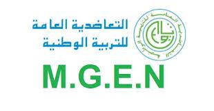 التعاضدية العامة للتربية الوطنية MGEN : توظيف 6 مناصب في عدة تخصصات اخر اجل 31 يناير 2020 Aocoo_12