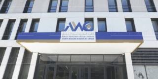 الهيئة المغربية لسوق الرساميل مباراة توظيف 13 منصب في عدة تخصصات آخر أجل لإيداع الترشيحات 18 فبراير 2020 Aoio_a11