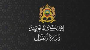 وزارة العدل : لائحة المدعوين لإجراء الاختبار الشفوي لمباراة توظيف 25 محرر قضائي من الدرجة الثالثة سلم 9 Aoiy_a10