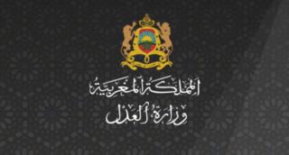 نتائج الاختبارات الكتابية لمباراة توظيف منتدبين قضائيين من الدرجة الثالثة تخصص - العلوم القانونية أو الشريعة المجراة بتاريخ 24 فبراير 2019 Aoiy_a10