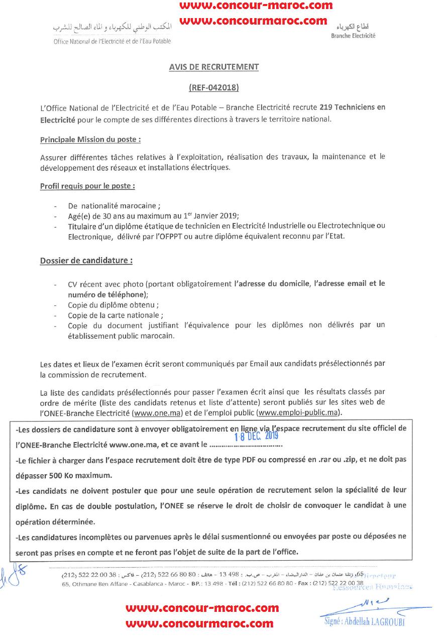 المكتب الوطني للكهرباء : مباراة توظيف 250 تقني في عدة تخصصات آخر أجل لإيداع الترشيحات 17 دجنبر 2019 Aoo_ao11