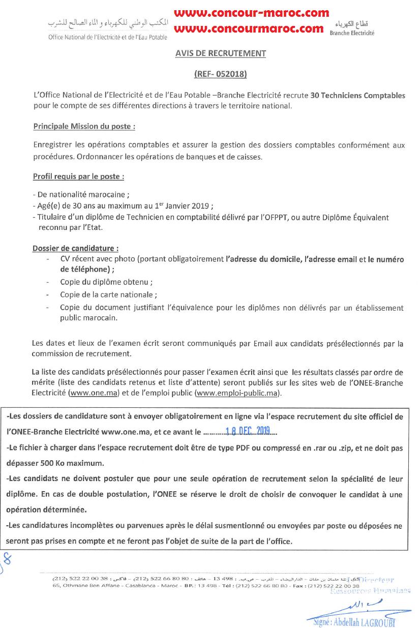 المكتب الوطني للكهرباء : مباراة توظيف 250 تقني في عدة تخصصات آخر أجل لإيداع الترشيحات 17 دجنبر 2019 Aoo_ao12