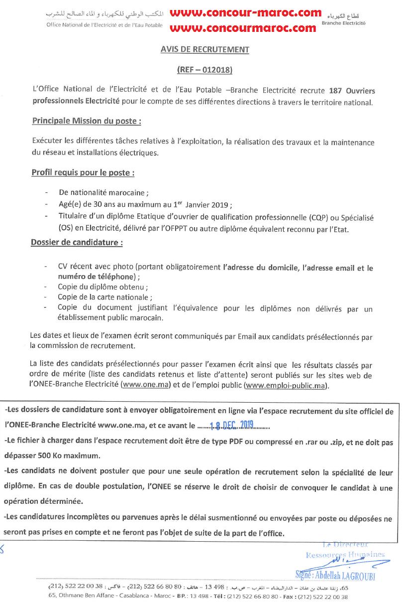 المكتب الوطني للكهرباء والماء الصالح للشرب - قطاع الكهرباء مباراة لتوظيف 242 عامل مهني اخر اجل 17 دجنبر 2019 Aoo_ao15