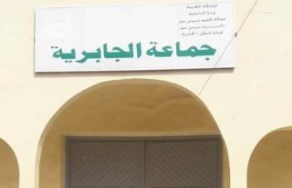 مباراة توظيف في عدة مناصب بجماعة جابرية - إقليم سيدي بنور آخر أجل لإيداع الترشيحات 19 مارس 2020 Aoo_oi12