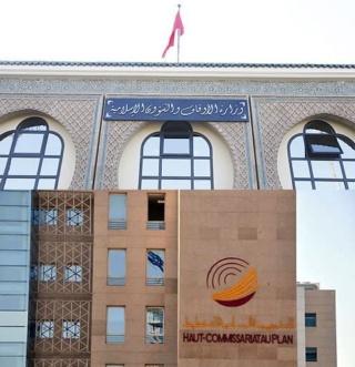 مباريات توظيف 41 منصب في عدة تخصصات بالمندوبية السامية للتخطيط و وزارة الأوقاف والشؤون الإسلامية آخر أجل 2 و 12 ابريل 2021  Aooo_o16