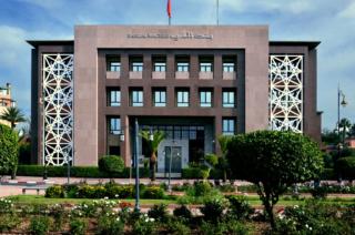 مباريات جديدة لتوظيف 33 منصب في عدة تخصصات ببنك المغرب اخر اجل 13 و 17 غشت 2020 Aooo_y12