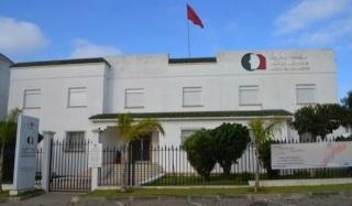 أرشيف المغرب : مباراة لتوظيف متصرف من الدرجة الثالثة سلم 10 (2 منصبان) آخر أجل 26 اكتوبر 2018 Archiv10