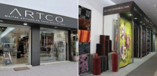 شركة أرتكو المتخصصة في صنع و توسيق الزرابي عالية الجودة توظيف اطر تجارية بالدارالبيضاء Artco_10