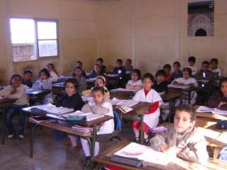 جمعية للتنمية والعمل الاجتماعي توظيف 30 مدرس مبتدئ للتعليم ابتدائي بجهة بولمان  Associ11
