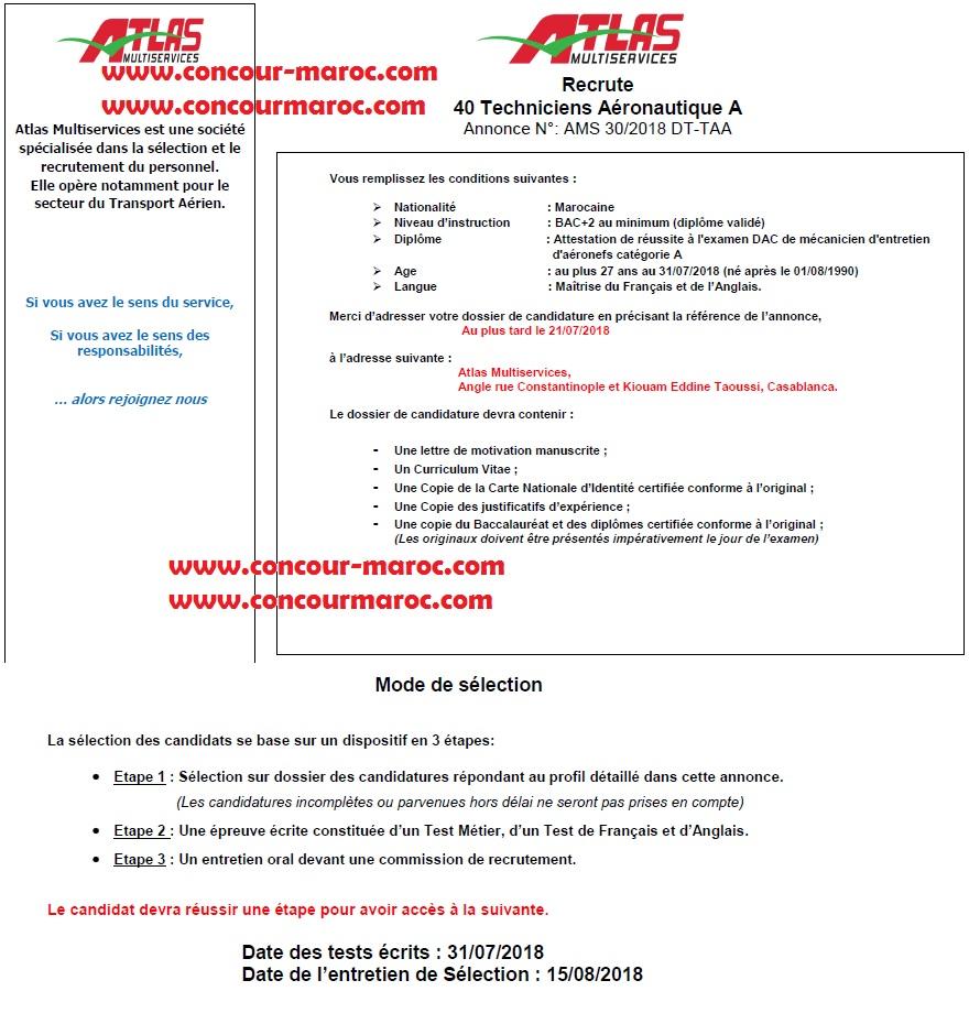 أطلس مولتي سيرفيس : مباراة لتوظيف 40 تقني آخر أجل لإيداع الترشيحات 21 يوليوز 2018  Atlasm10