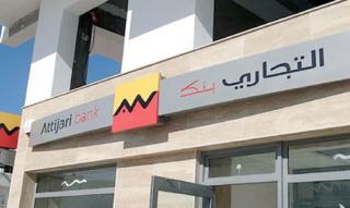 مجموعة التجاري وفا بنك توظيف 25 موظف مبتدئ و 21 تقني بالدارالبيضاء Attija11