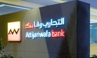 مجموعة التجاري وفا بنك اعلان جديد لتوظيف في عدة مناصب و تخصصات  Attija13
