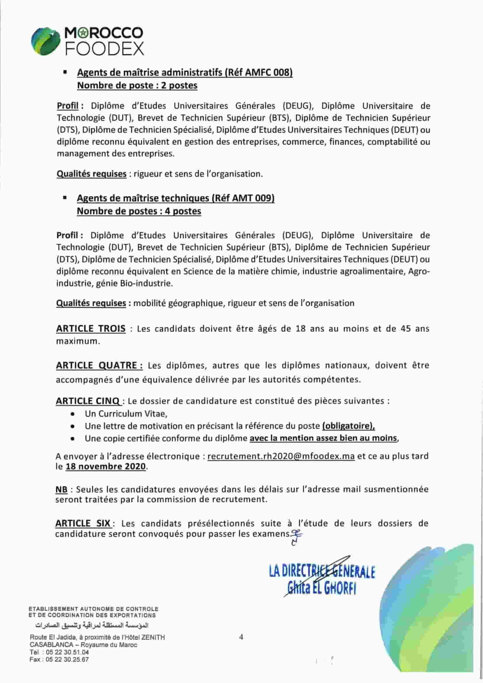 المؤسسة المستقلة لمراقبة وتنسيق الصادرات مباراة توظيف 13 منصب في مختلف الدرجات و التخصصات اخر اجل 18 نونبر 2020 Avis-c21
