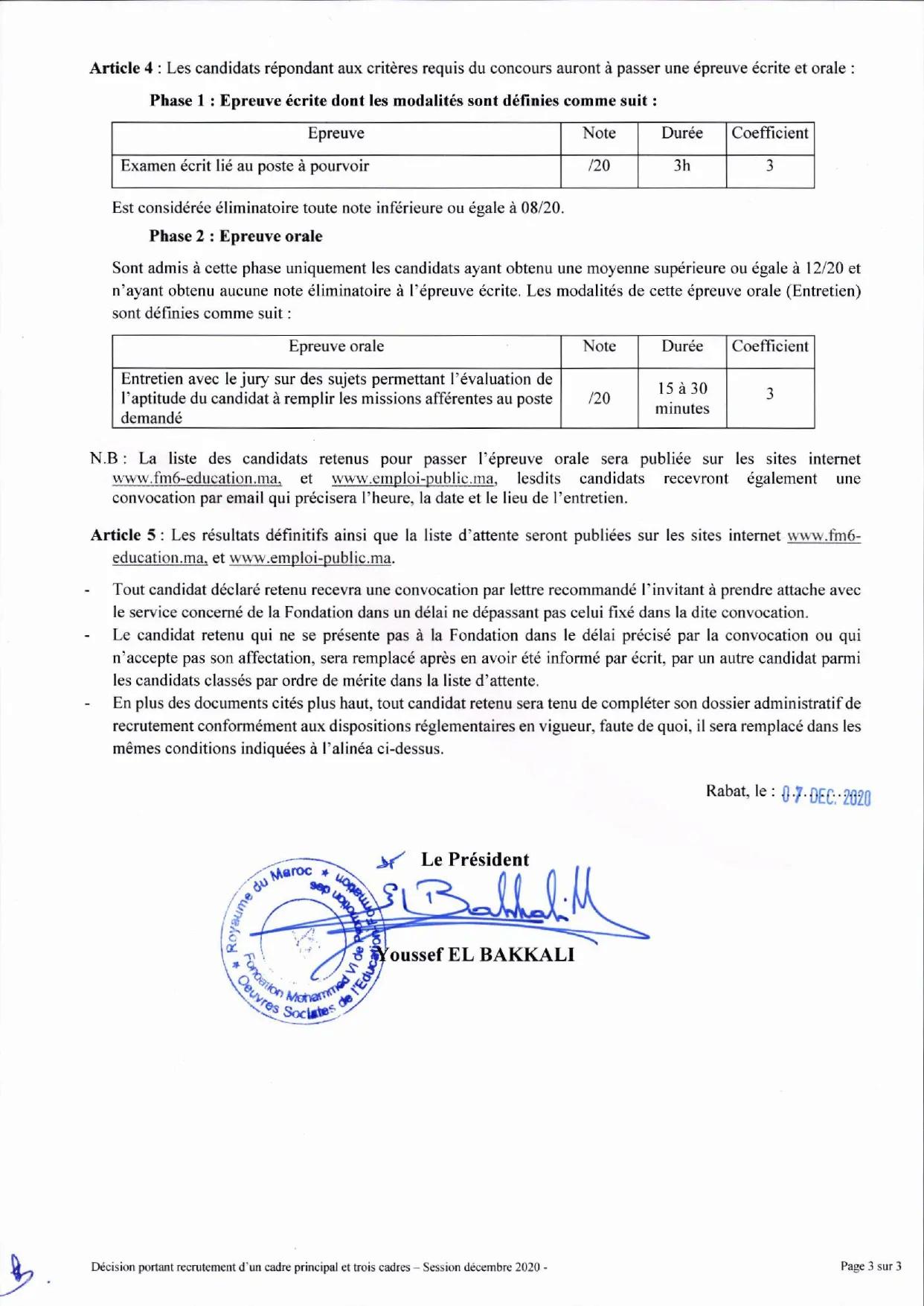 مباريات توظيف بمؤسسة محمد السادس للنهوض بالأعمال الاجتماعية للتربية والتكوين آخر أجل 24 دجنبر 2020 Avisde10