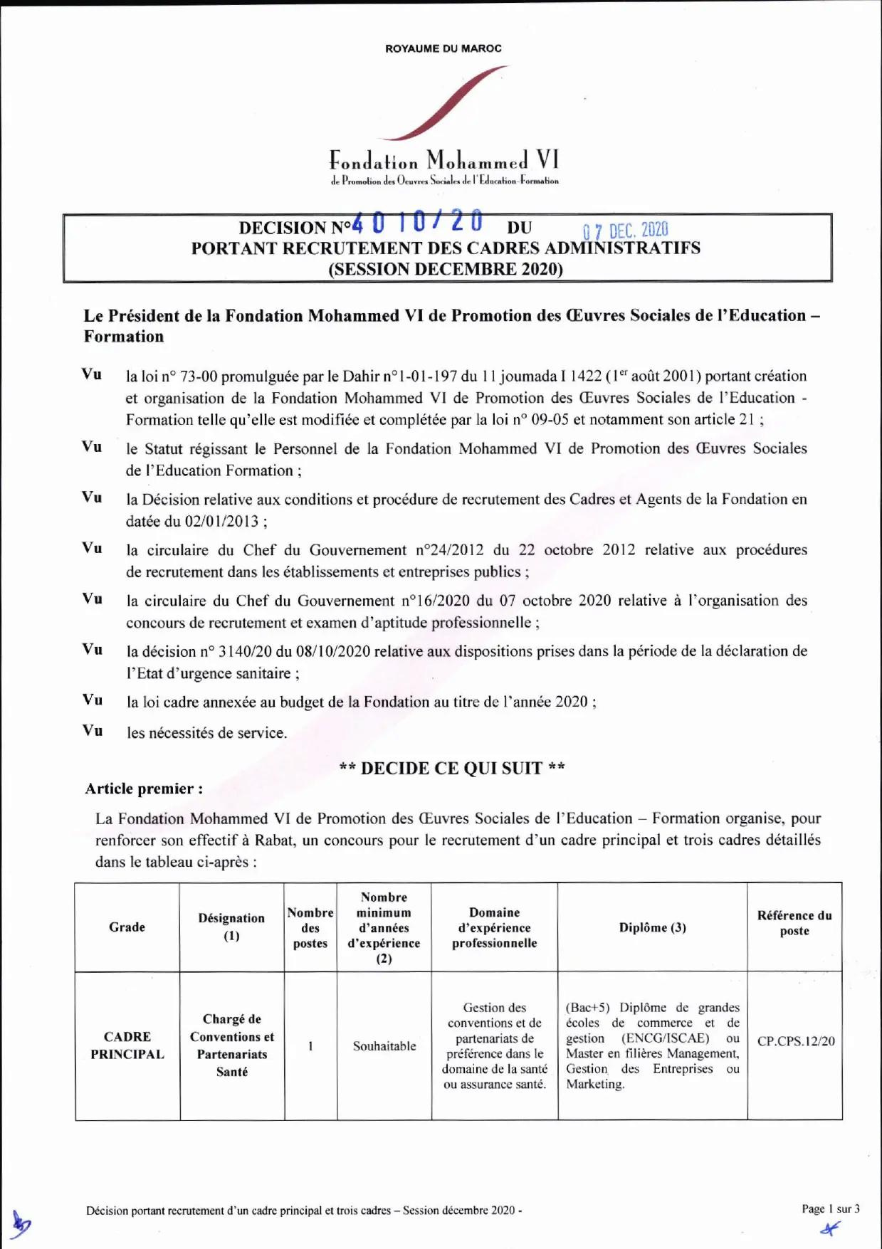 مباريات توظيف بمؤسسة محمد السادس للنهوض بالأعمال الاجتماعية للتربية والتكوين آخر أجل 24 دجنبر 2020 Avisde11