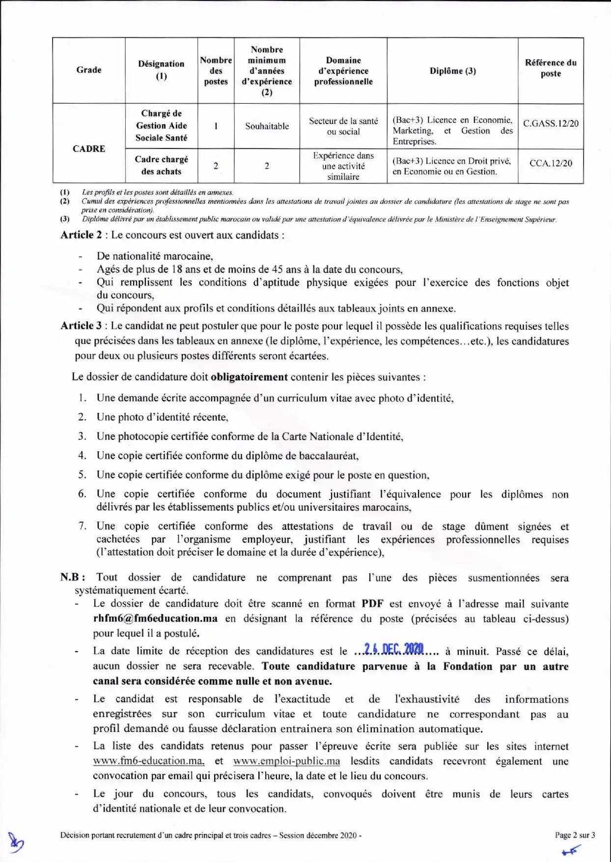 مباريات توظيف بمؤسسة محمد السادس للنهوض بالأعمال الاجتماعية للتربية والتكوين آخر أجل 24 دجنبر 2020 Avisde12