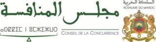 مجلس المنافسة Conseil de la concurrence : مباراة توظيف 06 اطر آخر أجل 21 فبراير 2020 Aya_aa13