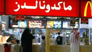 شركة النجم المغربية تعرض 30 فرصة عمل بالمملكة العربية السعودية  بمجموعة ماكدونادز العمل بمدينة جدة بوظيفة مشرفين على العمال و مسيرين بعقود عمل موثقة Ayaio_11