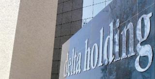 مجموعة شركات دلتا القابضة Groupe Delta holding اخر عروض التوظيف مع رابط تسجيل السيرة الذاتية 2020 Ayaio_19