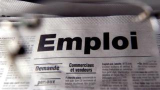 مجموعة جديدة من فرص الشغل و الوظائف المعلنة بالقطاع الخاص   Ayaio_26