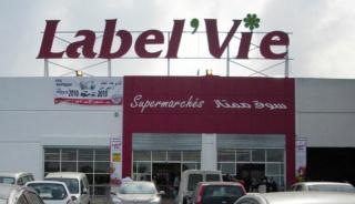 مجموعة أسواق لابلفي Label'Vie وظائف جديدة في عدة مناصب Ayaio_39