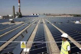 شركة صينية تعلن عن حاجتها ل81 منصب عمال مؤهلين لفائدة مشروع انشاء محطات للطاقة الشمسية الضوئية بأرفود وميسور وزاكورة Ayo_aa10