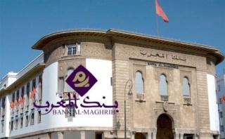 بنك المغرب : توظيف اطر و اطر عليا للحاصلين على الاجازة و الماستر و الدكتوره اخر اجل 27 فبراير 2019 Bank-a10