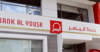 بنك اليسر - Bank Al yousr اعلان جديد لتوظيف في عدة مناصب Bank-a12