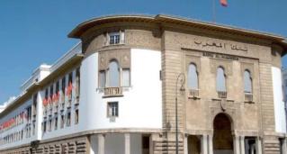 بنك المغرب مباراة توظيف 21 منصب في عدة تخصصات آخر أجل لإيداع الترشيحات 6 نونبر 2020 Bank-a14
