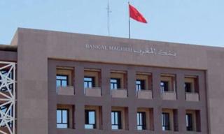 بنك المغرب : مباراة لتوظيف 06 سائقين حاصلين على رخصة سياقة B و C آخر أجل 03 يناير 2019 Bank_a10