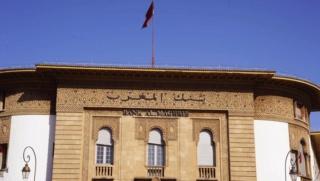 بنك المغرب: مباريات توظيف 19 منصب في عدة تخصصات آخر أجل 23 و 28 ماي 2019 Bank_a13