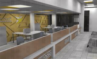 وكالات تحويل الاموال تابعة لبنك البريد توظيف 20 منصب بالبكالوريا+2 في عدة مدن Barid_12
