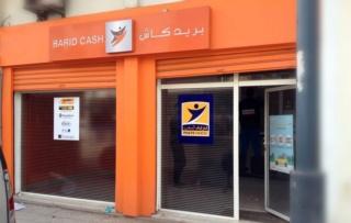 وكالة لتحويل الاموال تابعة لبريد بنك توظيف 20 شباكي بالبكالوريا +2 بعدة مدن Barid_15