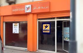 وكالة  كاش و تحويل الاموال تابعة لبريد بنك توظيف 20 موظف شباكي في عدة مدن Barid_16
