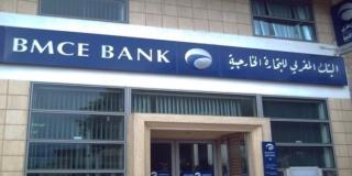 البنك المغربي للتجارة الخارجية توظيف 35 اطار بنكي بعدة جهات بالمملكة  Bmce_b10