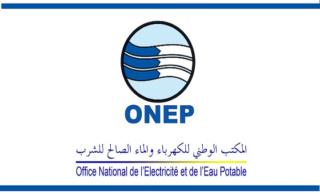 المكتب الوطني للكهرباء والماء الصالح للشرب - قطاع الماء مباريات توظيف في عدة جهات بالمملكة آخر أجل 18 يناير 2021 Branch10